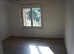 Vente Maison 3 pièces 73m² CARCES - Photo 7