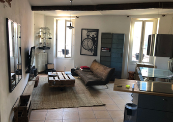 Location Appartement 3 pièces 65m² Trans-en-Provence (83720) - Photo 1