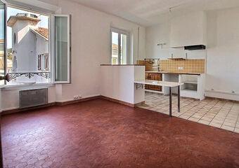 Location Appartement 2 pièces 37m² Trans-en-Provence (83720) - Photo 1
