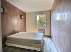 Vente Maison 5 pièces 129m² DRAGUIGNAN - Photo 10