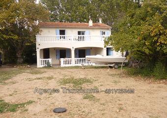 Vente Maison 4 pièces 90m² Les Arcs (83460) - Photo 1