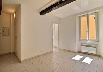 Location Appartement 1 pièce 19m² Trans-en-Provence (83720) - photo