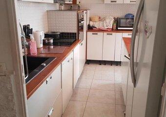 Vente Appartement 4 pièces 83m² villetaneuse - photo 2