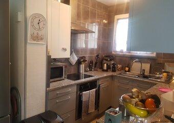 Vente Maison 6 pièces 90m² villetaneuse - photo 2