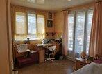 Vente Maison 4 pièces 105m² sarcelles - Photo 8