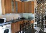 Vente Maison 24 pièces 500m² plailly - Photo 5