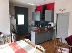Vente Maison 24 pièces 500m² plailly - Photo 4