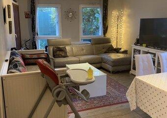 Vente Appartement 3 pièces 66m² pierrefitte sur seine - photo 2