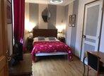 Vente Maison 24 pièces 500m² plailly - Photo 6
