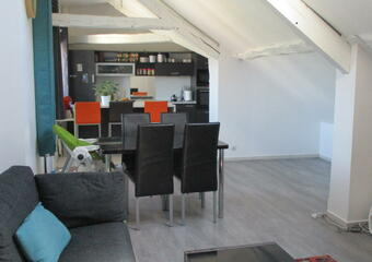 Vente Appartement 3 pièces 70m² Nemours (77140) - photo