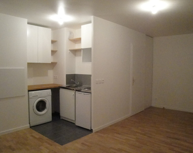 Vente Appartement 1 pièce Nemours (77140) - photo