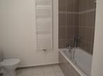 Vente Appartement 1 pièce 28m² Nemours (77140) - Photo 4