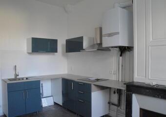 Location Appartement 3 pièces 81m² Nemours (77140) - photo