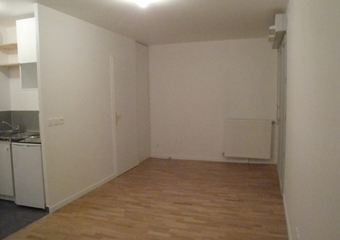 Vente Appartement 1 pièce 28m² Nemours (77140) - photo