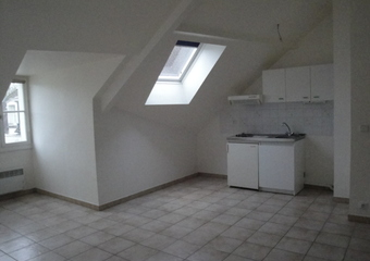 Location Appartement 2 pièces 48m² Nemours (77140) - photo