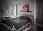 Vente Maison 6 pièces 131m² Nemours (77140) - Photo 3