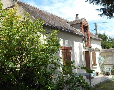 Vente Maison 5 pièces 75m² Chevrainvilliers (77760) - photo