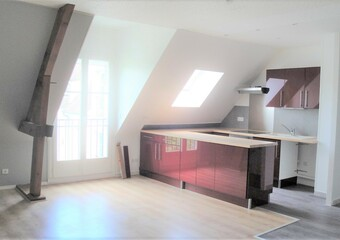 Location Appartement 3 pièces 60m² Nemours (77140) - photo