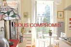 Vente Appartement 2 pièces 30m² Aix-les-Bains (73100) - Photo 1