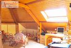 Vente Maison 8 pièces 193m² Chambéry (73000) - Photo 9