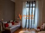 Vente Appartement 3 pièces 111m² AIX LES BAINS - Photo 6