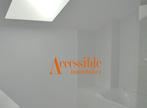 Vente Maison 4 pièces 103m² MONTAGNOLE - Photo 6