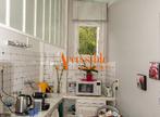 Vente Appartement 3 pièces 111m² AIX LES BAINS - Photo 4