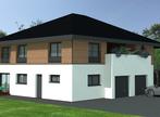 Vente Maison 5 pièces 115m² AIX LES BAINS - Photo 1