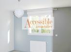 Vente Maison 7 pièces 170m² AIX LES BAINS - Photo 4