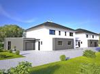 Vente Maison 4 pièces 88m² AIX LES BAINS - Photo 2