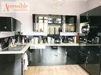 Vente Appartement 2 pièces 56m² Aix-les-Bains (73100) - Photo 3