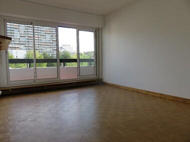 Vente Appartement 2 pièces 43m² Paris 20 (75020) - photo