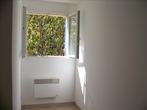 Location Appartement 3 pièces 40m² Sausset-les-Pins (13960) - Photo 4