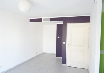 Vente Appartement 1 pièce 29m² La ciotat - Photo 1