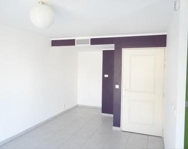 Vente Appartement 1 pièce 29m² La ciotat - photo