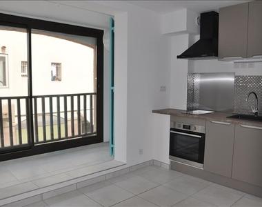 Location Appartement 1 pièce 21m² Sausset-les-Pins (13960) - photo