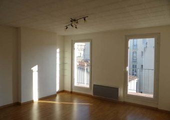 Location Appartement 4 pièces 74m² Marseille 06 (13006) - photo