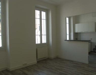 Location Appartement 2 pièces 42m² Marseille 06 (13006) - photo