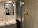 Location Appartement 1 pièce 30m² Sausset-les-Pins (13960) - Photo 5