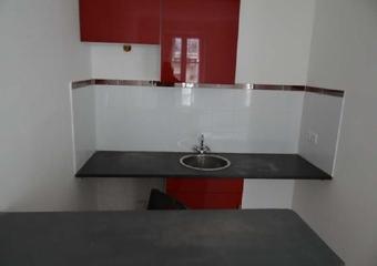 Location Appartement 2 pièces 33m² Marseille 06 (13006) - photo