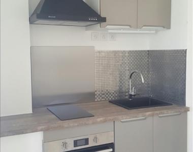 Location Appartement 2 pièces 22m² Sausset-les-Pins (13960) - photo