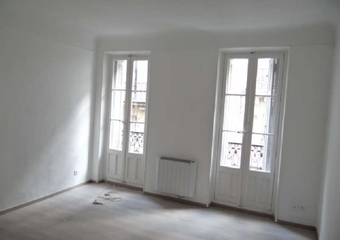 Location Appartement 2 pièces 33m² Marseille 06 (13006) - Photo 1