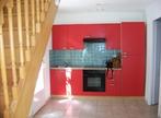 Location Appartement 3 pièces 40m² Sausset-les-Pins (13960) - Photo 3