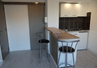 Location Appartement 1 pièce 18m² Marseille 01 (13001) - Photo 1