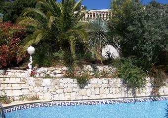 Location Villa 4 pièces 106m² Sausset-les-Pins (13960) - photo