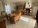 Vente Maison 8 pièces 275m² Criquetot-l'Esneval - Photo 2