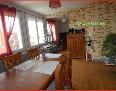 Vente Maison 2 pièces 56m² Le Havre - photo