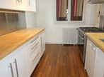 Location Appartement 60m² Le Havre (76600) - Photo 3
