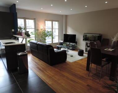 Location Appartement 59m² Le Havre (76600) - photo