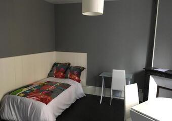 Location Appartement 1 pièce 18m² Le Havre (76600) - Photo 1